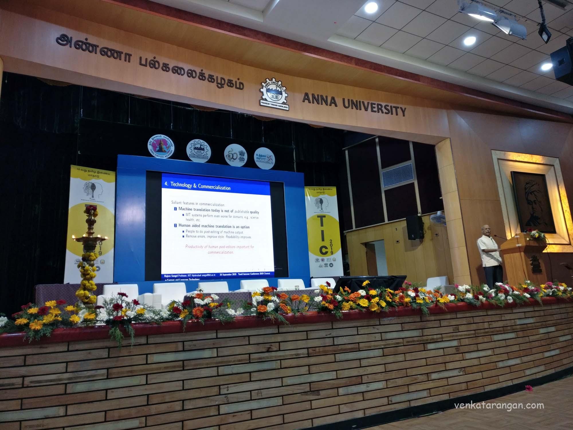 Prof Rajeev Sangal of IIIT Hyderabad