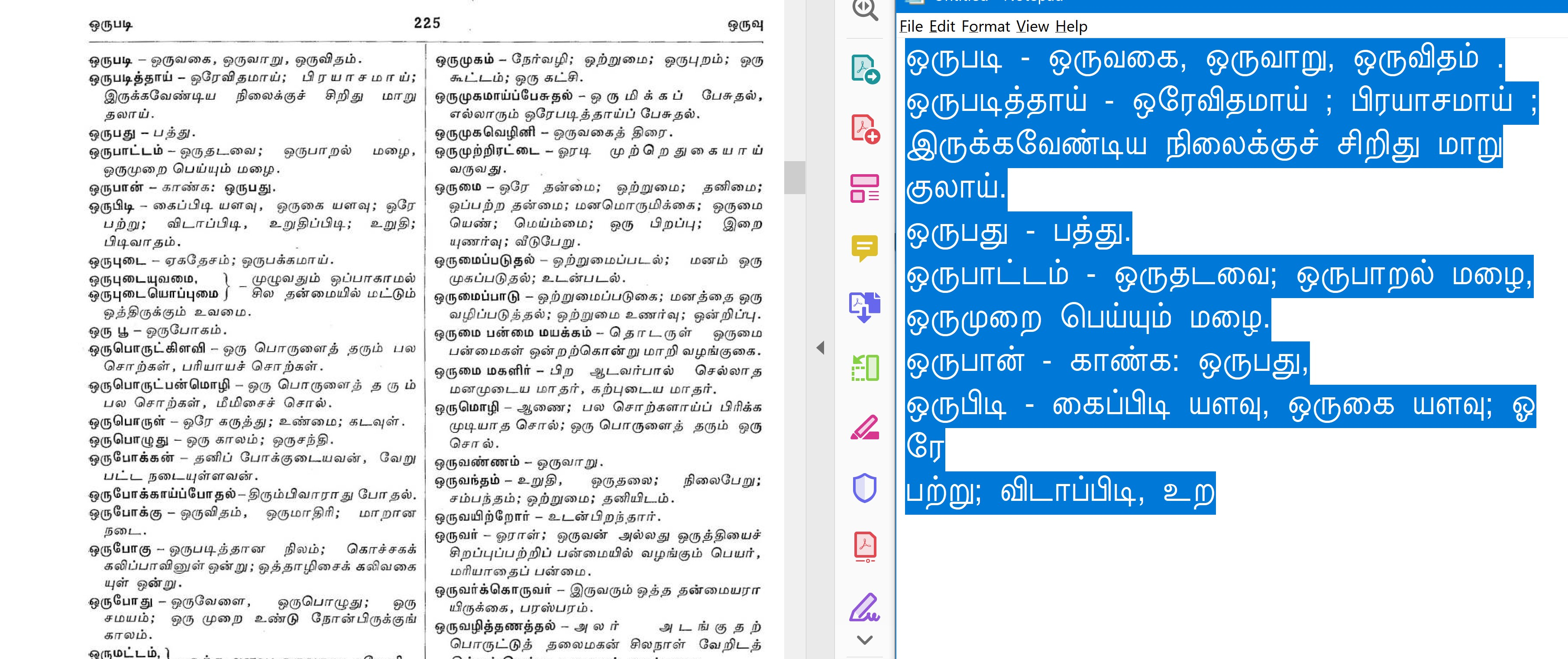 From the PDF file (on the left) I am able to copy 'n' paste the text in Tamil to Notepad (on the right) in Unicode format seamlessly