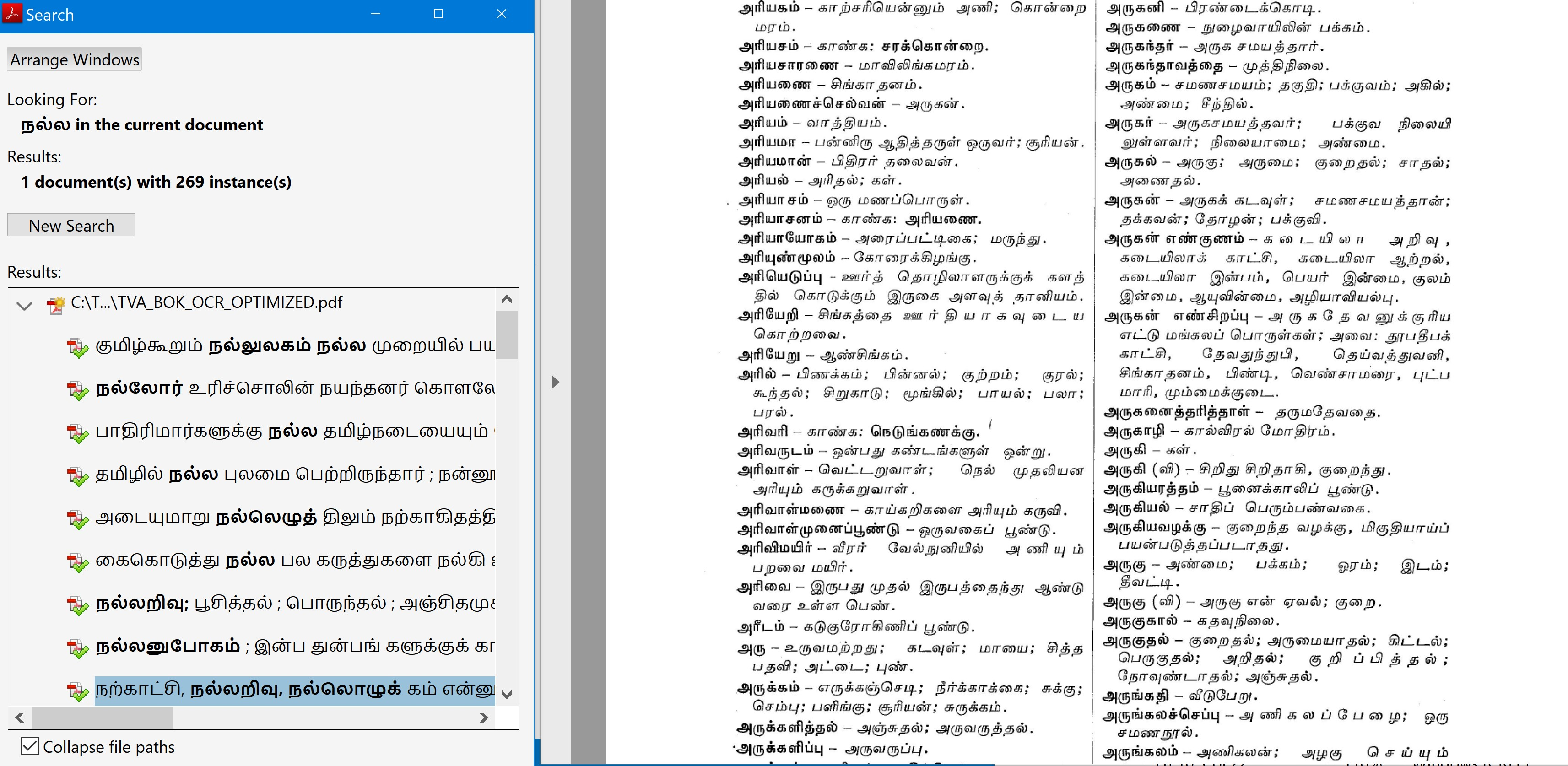 Searching in the ebook in Tamil works well