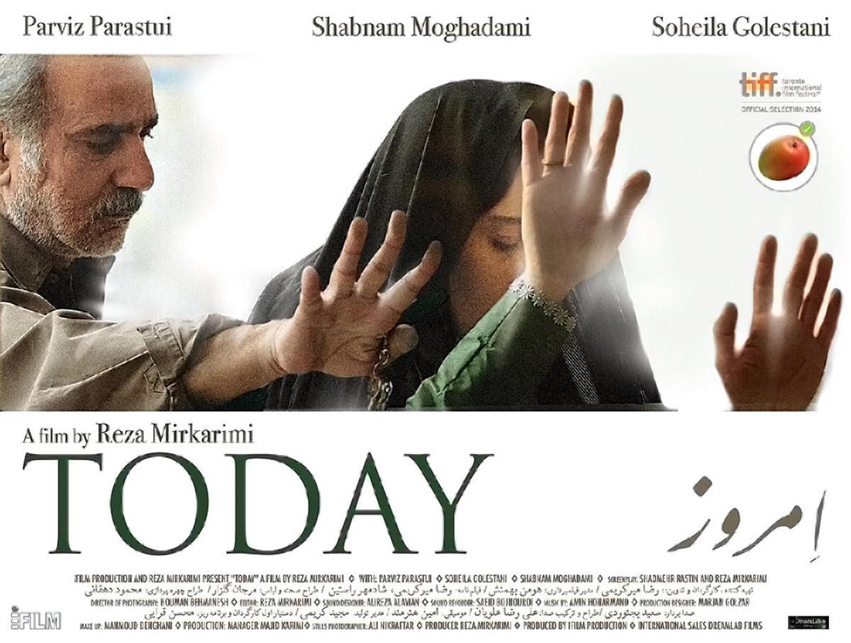 Today (2014) by Reza Mirkarimi