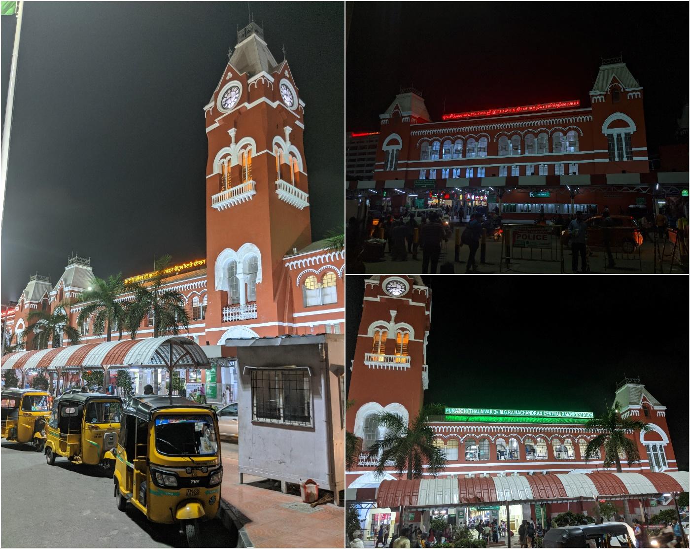 புரட்சித் தலைவர் டாக்டர் எம் ஜி இராமச்சந்திரன் மத்திய ரயில் நிலையம் [Puratchi Thalaivar Dr M G Ramachandran Central Railway Station]