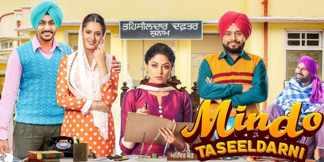 Mindo Taseeldarni (2019) - Punjabi