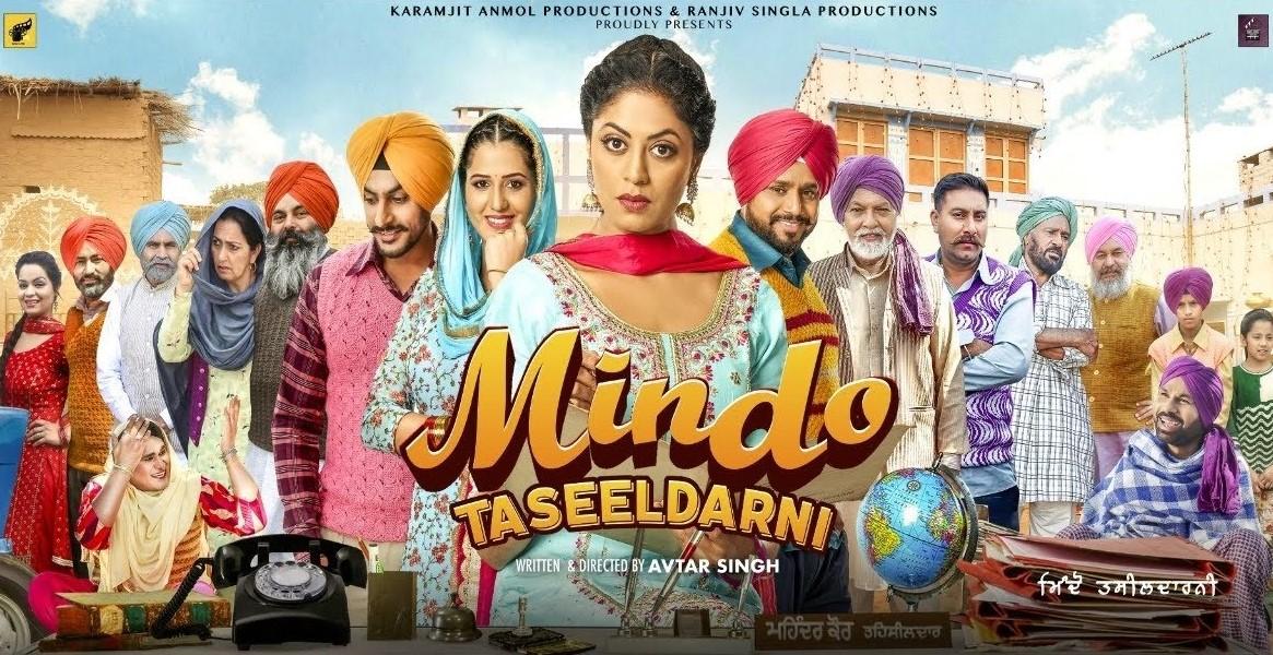 Mindo Taseeldarni (2019). Stars: Karamjit Anmol, Kavita Kaushik, Rajvir Jawanda. Director:Avtar Singh