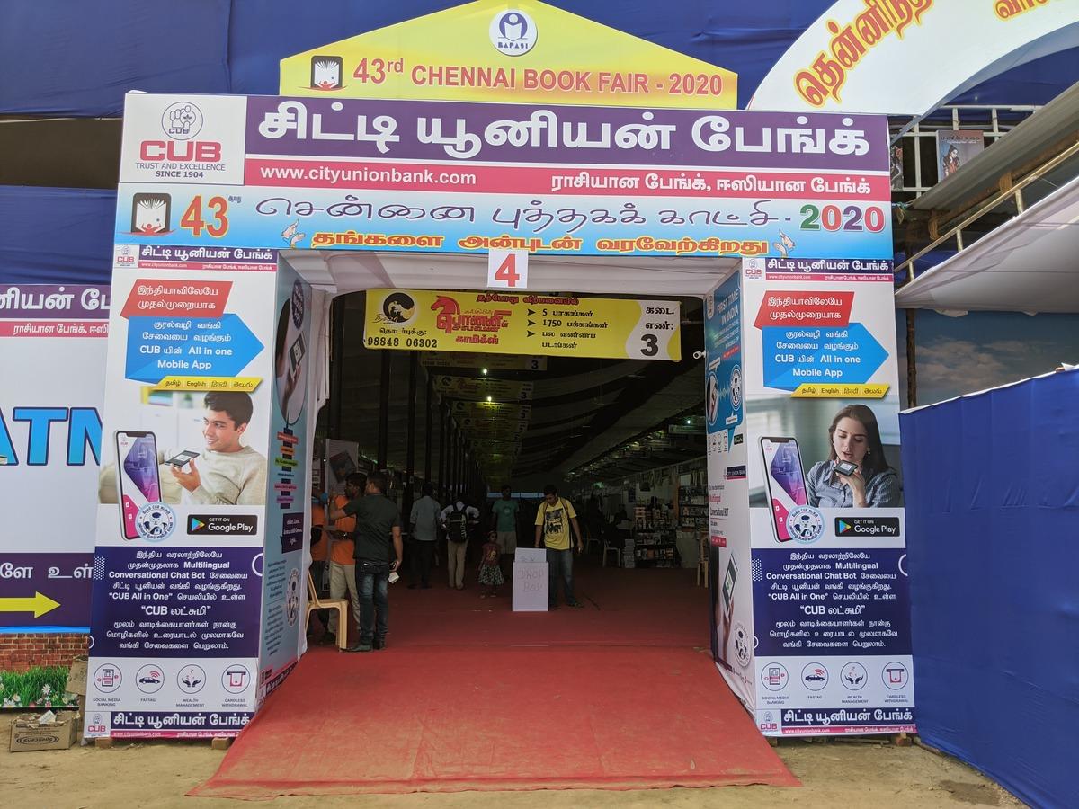 43rd Chennai Book Fair 2020