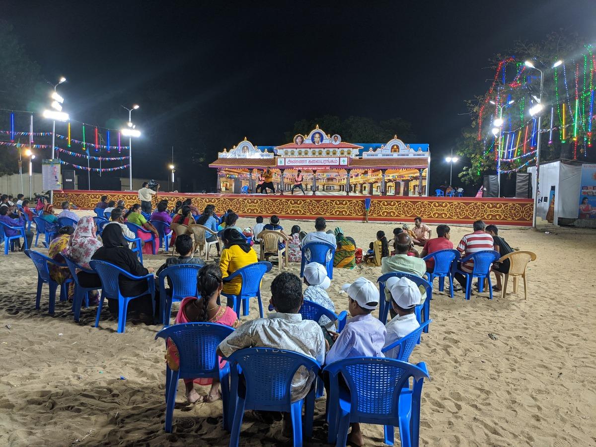 Open air theatre - அண்ணா கலையரங்கம்