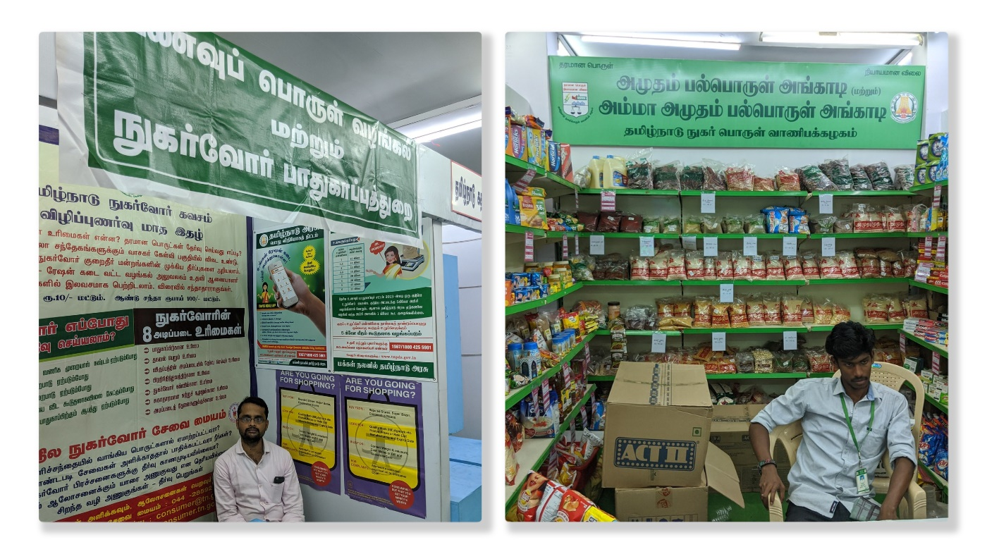 Tamil Nadu State Consumer Protection & Amudam Super Market