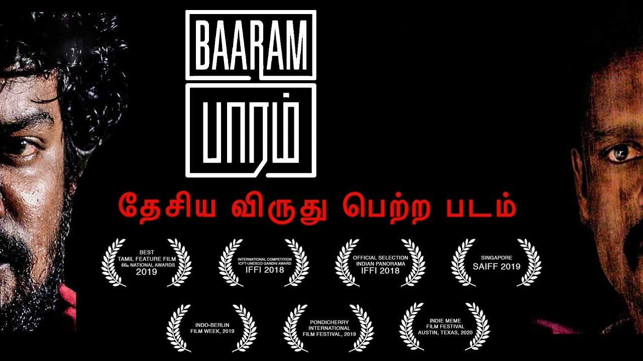 Baaram (2018);