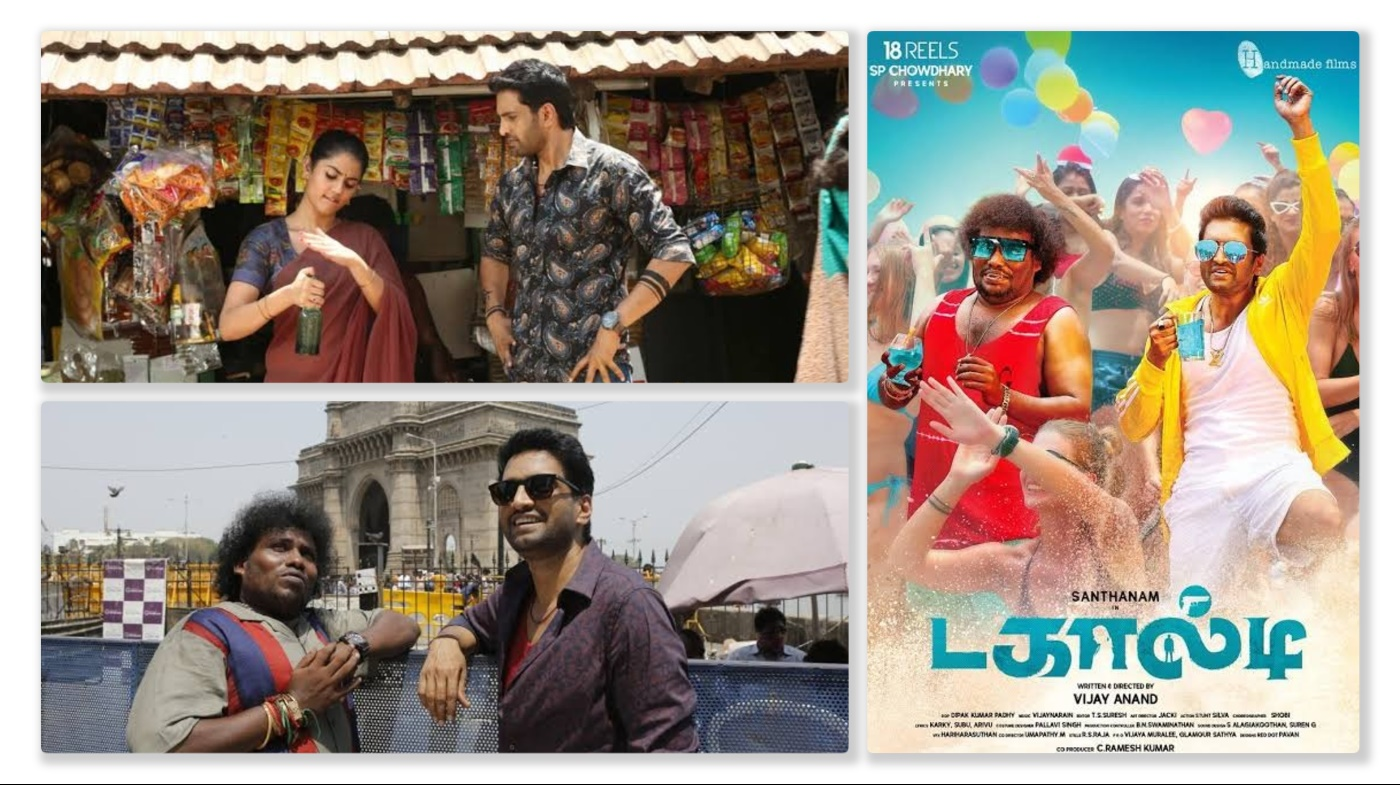 டகால்டி (2020) - தமிழ் படம் - சந்தானம், ரித்திக்கா சென், யோகி பாபு