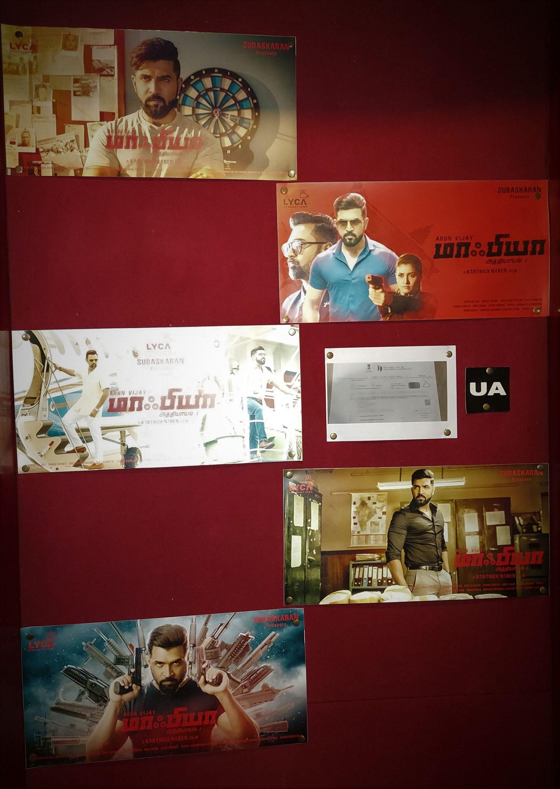 Mafia: Chapter 1 Posters in Devi Theatre