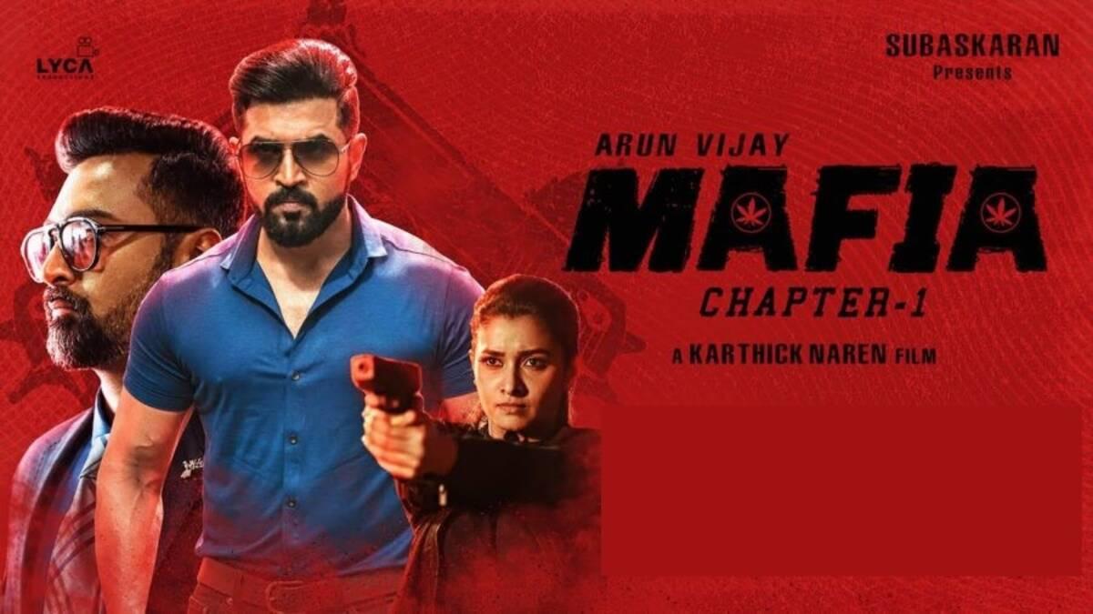 Mafia: Chapter 1 (2020)