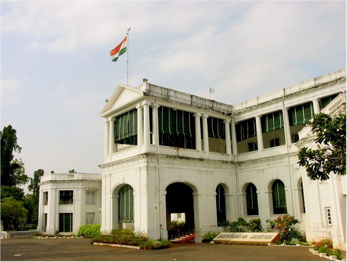 Raj Bhavan, Chennai