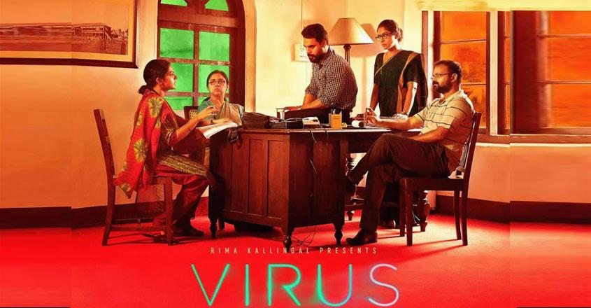 Parvathy Thiruvothu, Revathi, Tovino Thomas, Poornima Indrajith & Kunchacko Boban - Virus (2019)