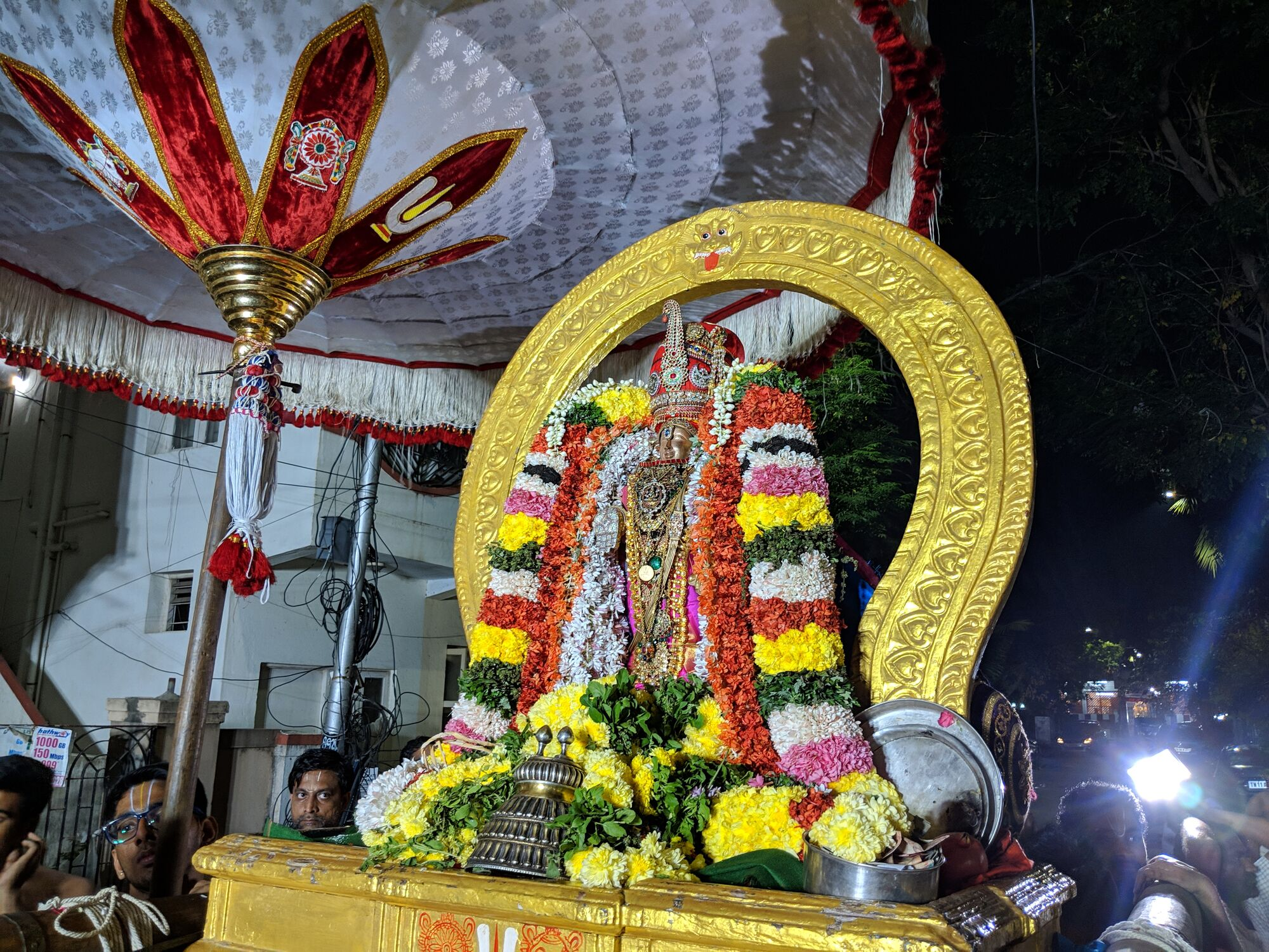 Sri Srinivasa Perumal being carried around in splendour