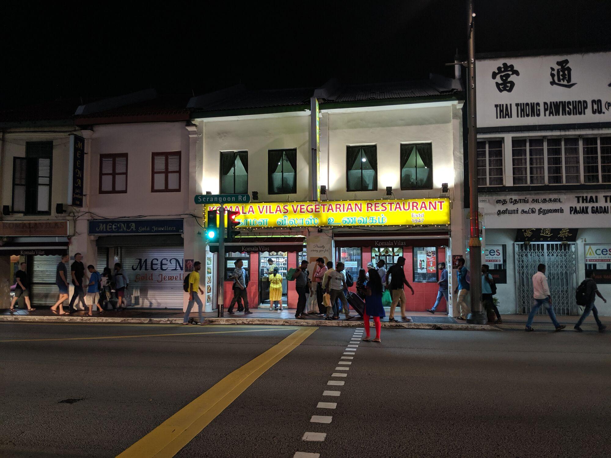 The legendary Komala Vilas Vegetarian Restaurant, Serangoon Road, Singapore
