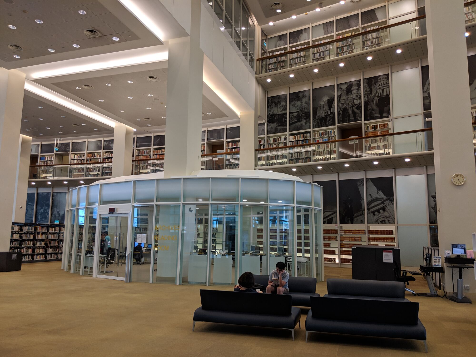 The atrium in the reference library
