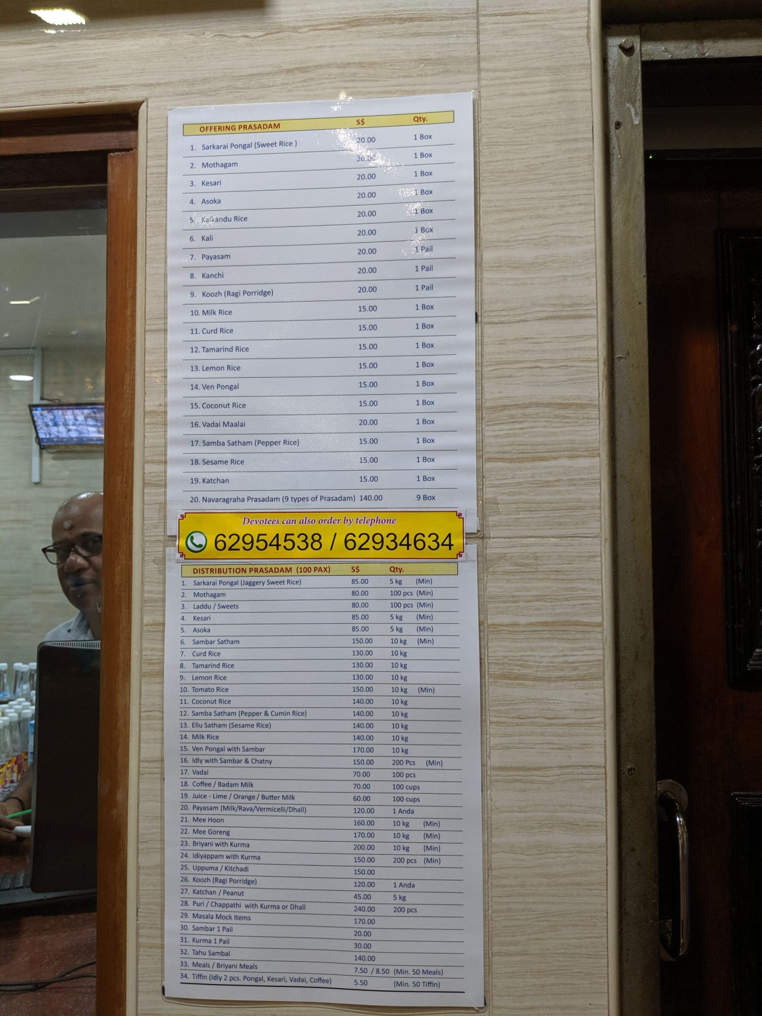 List of offering prasadams and charges at the Sri Veeramakaliamman Temple, Singapore