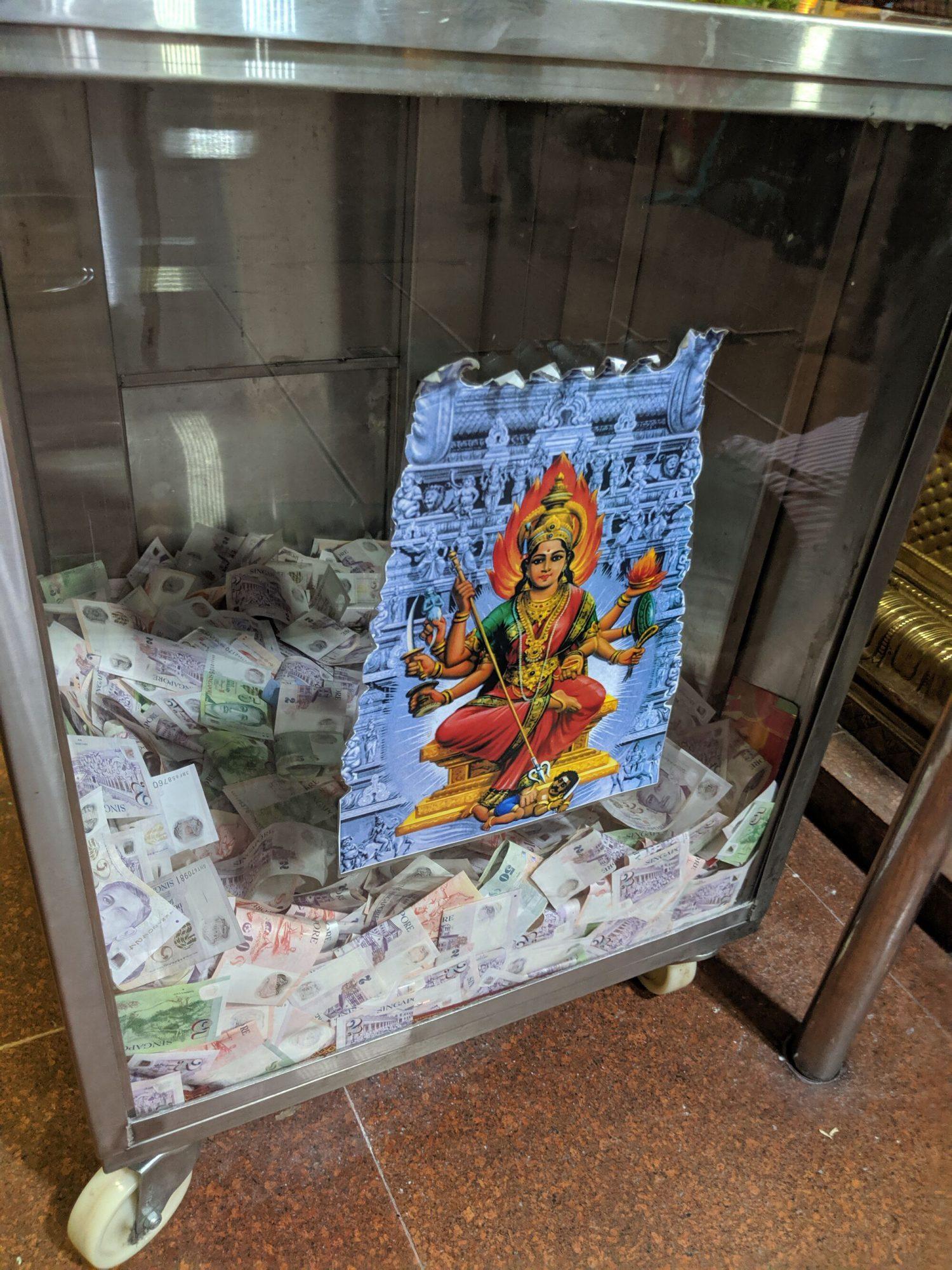 கோயில் உண்டியல். Temple Donation box