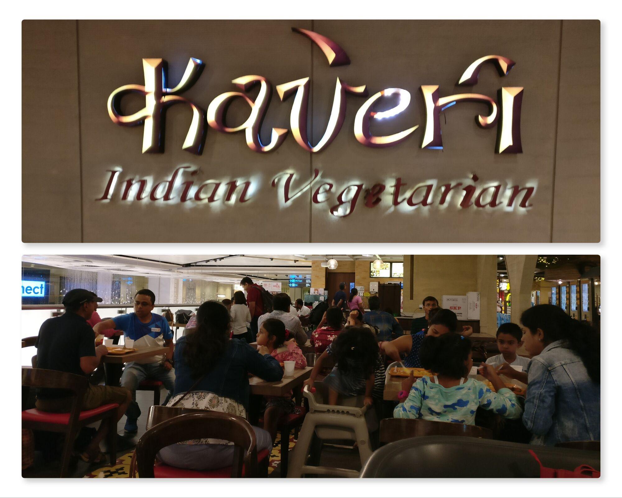 Kaveri Restaurant at Terminal 2, Changi Airport