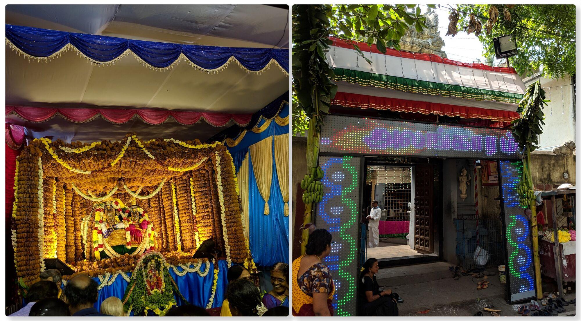 Sri Tiripurasundari Temple in Ashok Nagar, Chennai.