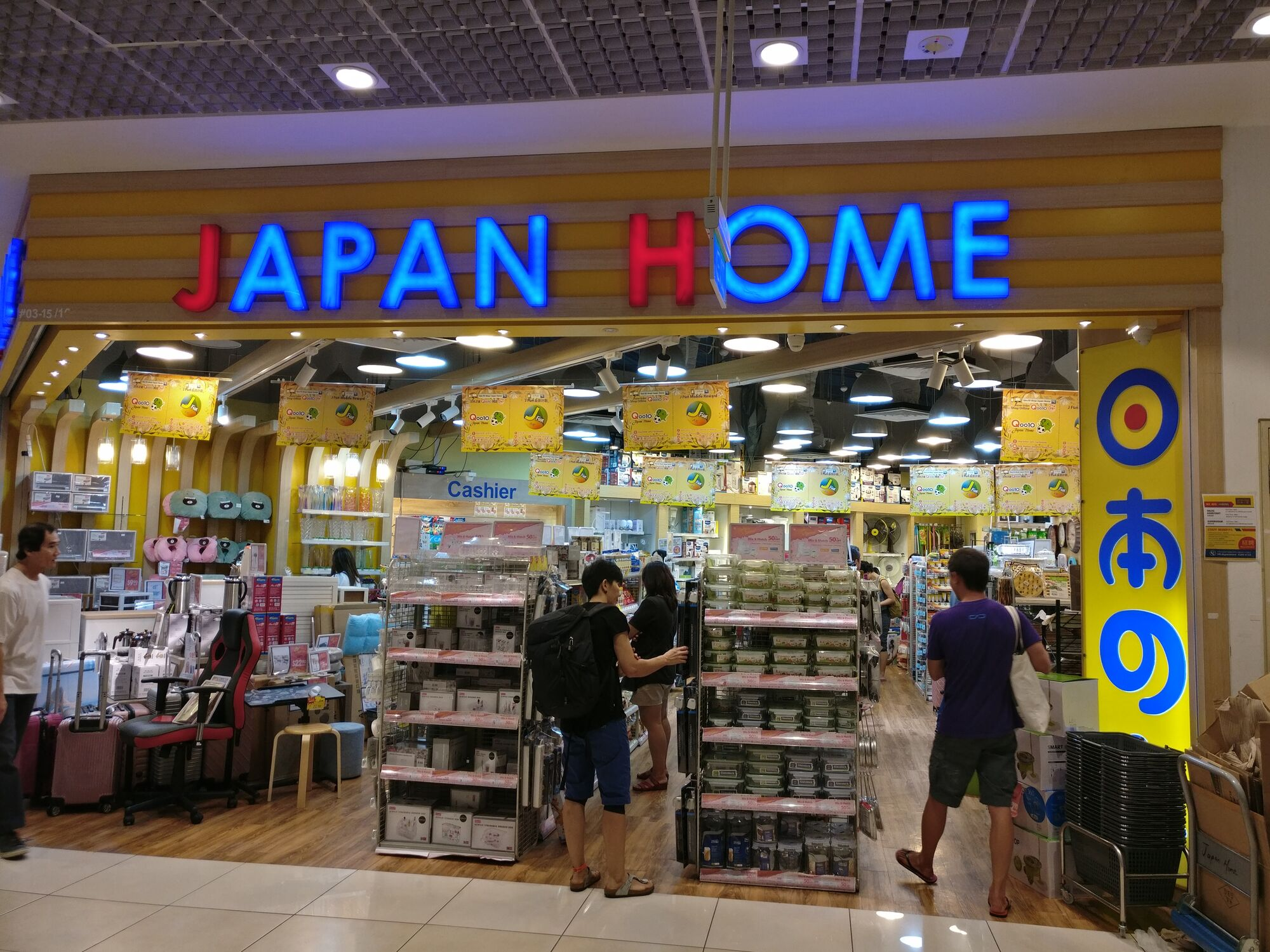 Japan Home shop at the City Square Mall, Singapore