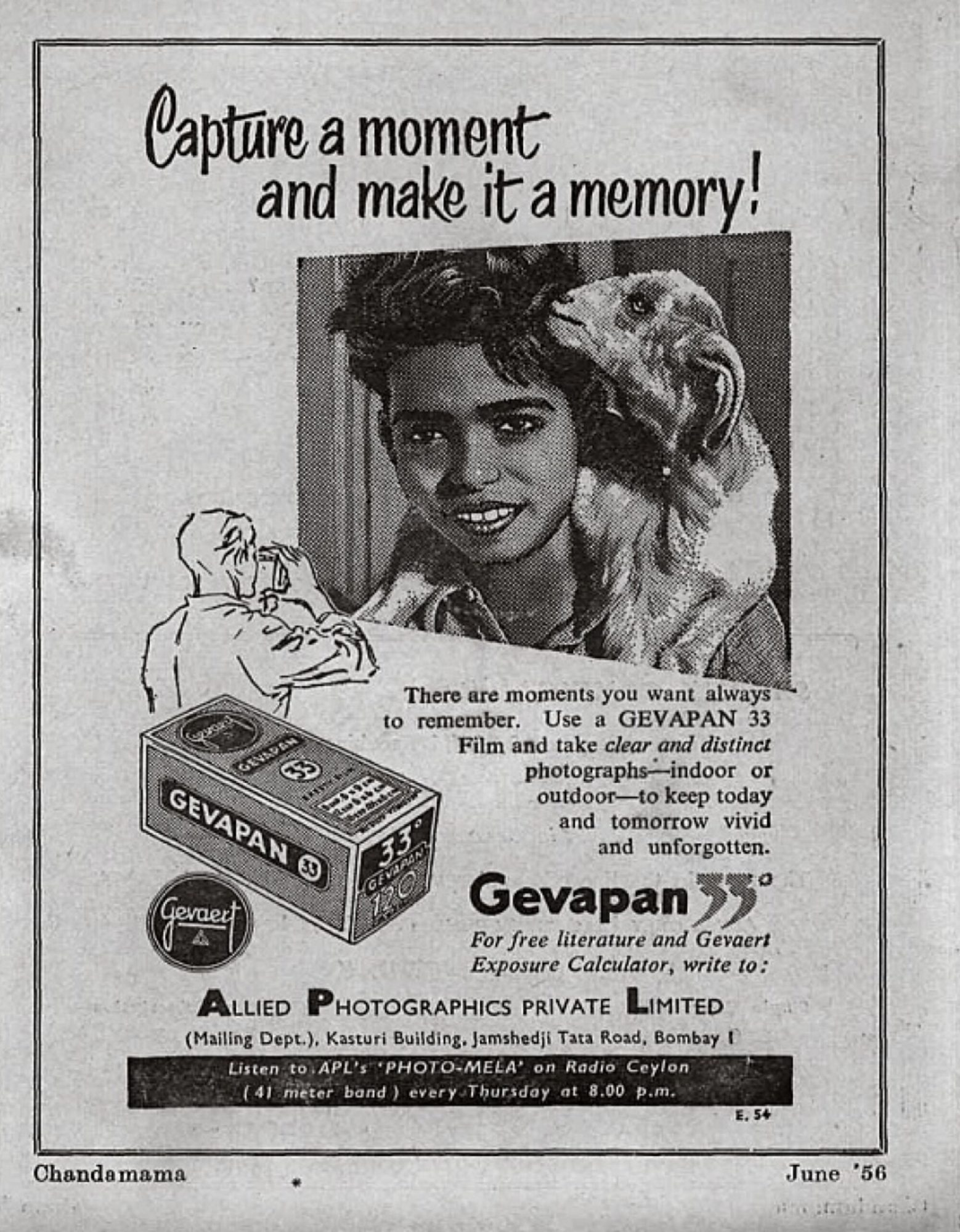 An advertisement for a film roll