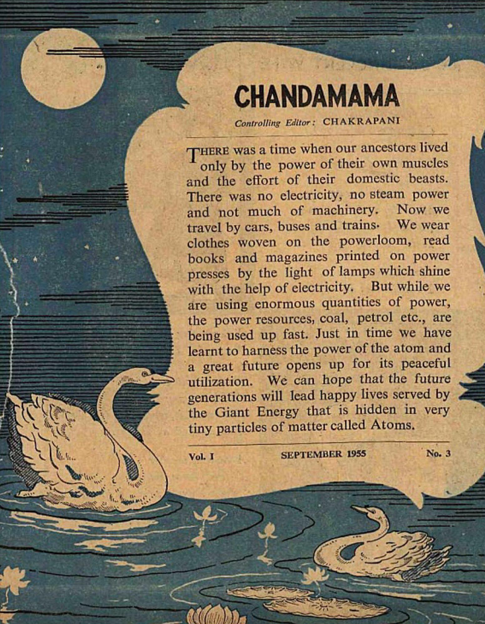 Chandamama September 1955 editorial