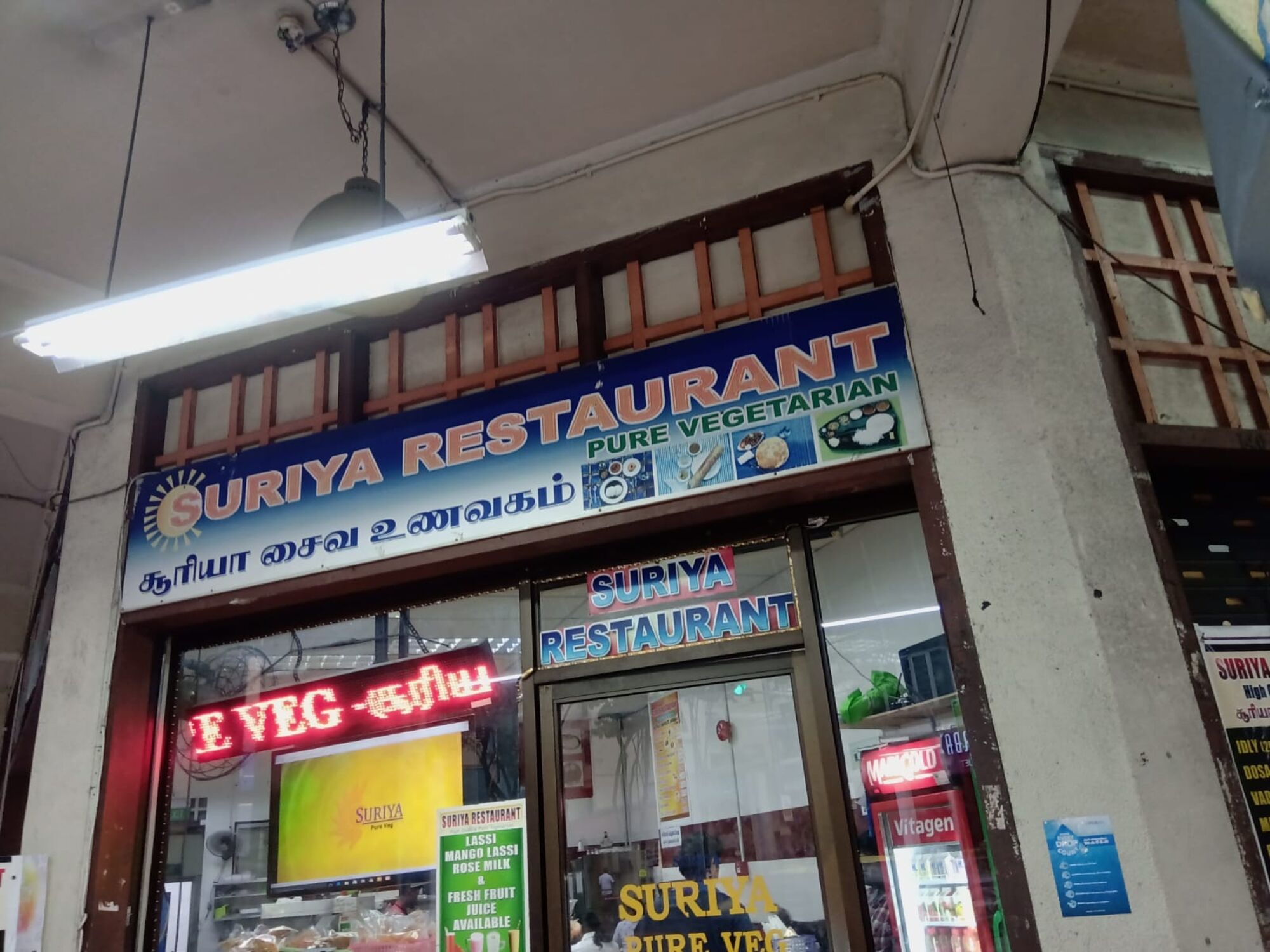 Suriya Restaurant - Ordinary looking, affordable price, but served tastiest food and was our favourite