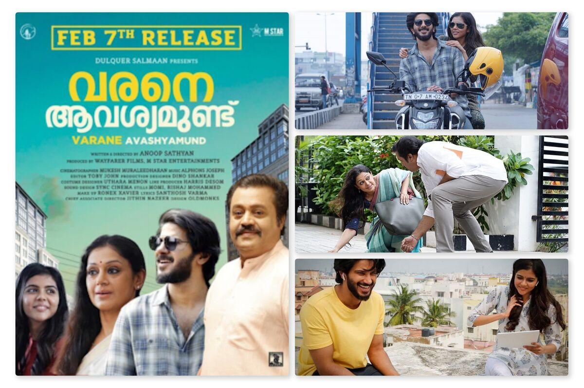 Varane Avashyamundu (transl.Groom wanted) is a 2020 Indian Malayalam-language comedy-drama film.