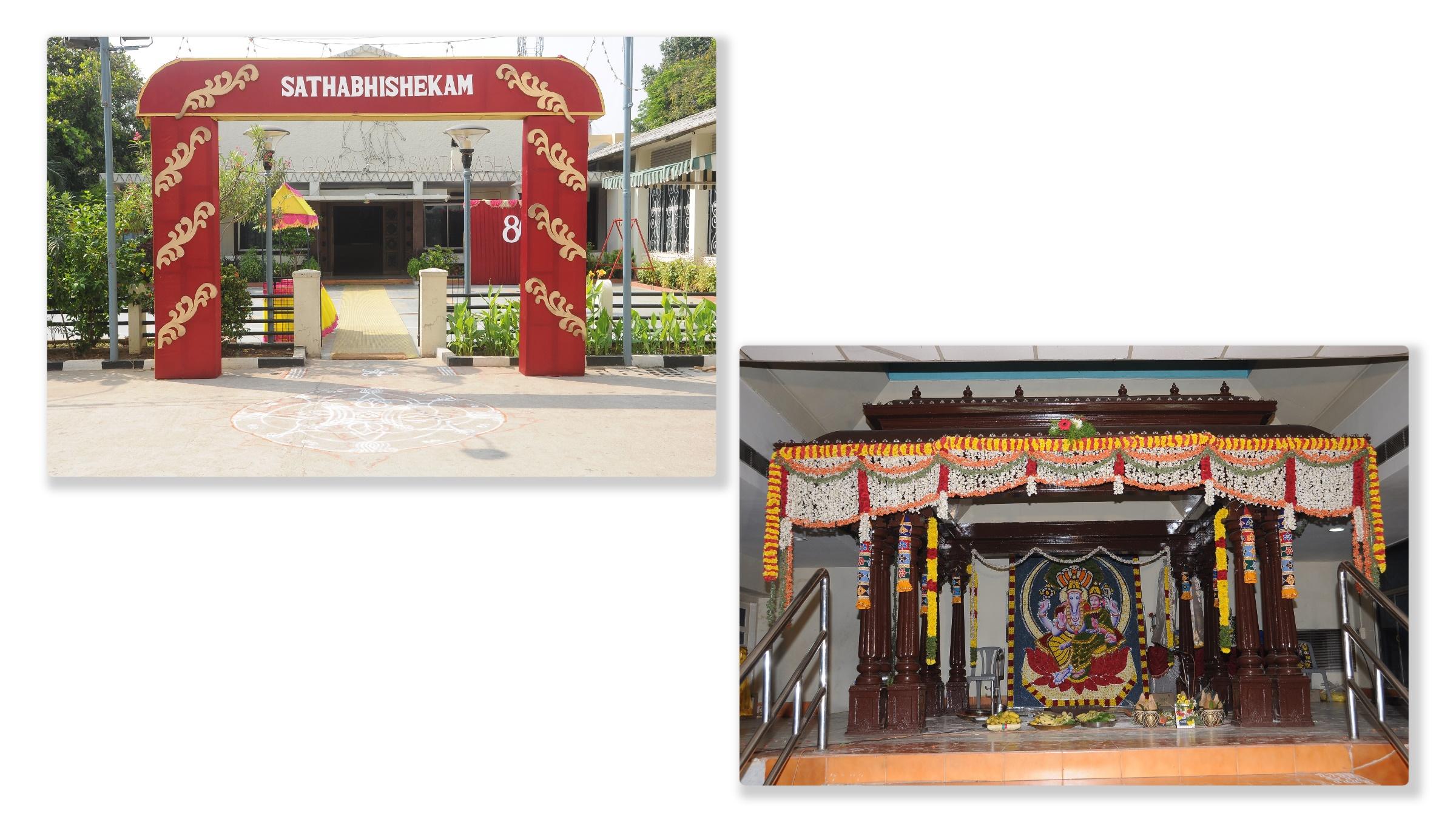 The significance of sathabhishekam
