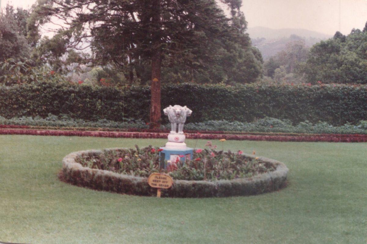 Sim's Park, Coonoor in 1995