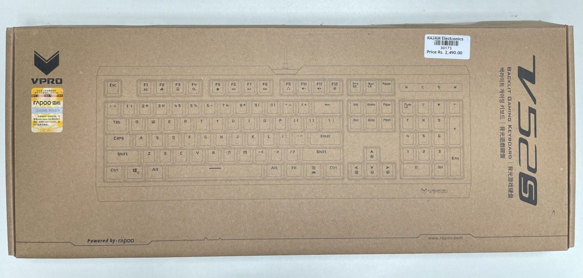 Rapoo Gaming Backlit Membrane Keyboard V52S
