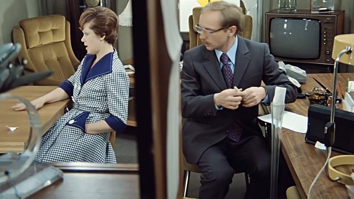 Alisa Freindlich and Andrey Myagkov - Office Romance (Служебный роман)