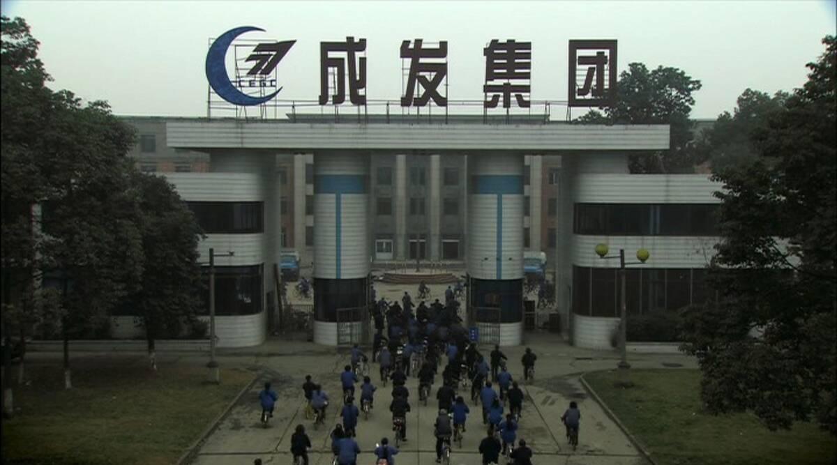 24 City (Chinese: 二十四城记)