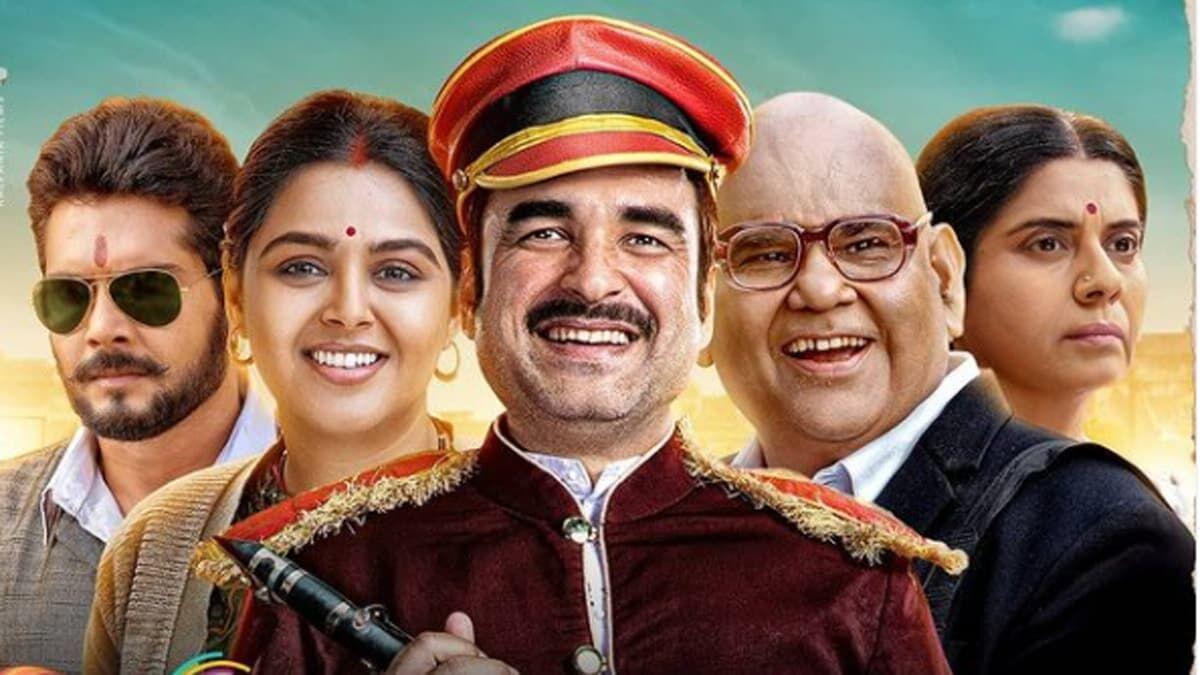 Monal Gajjar as Rukmanii, Pankaj Tripathi as Bharatlal and others in Kaagaz (2021)