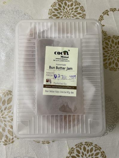 Cocoa Mittai, Sweet Karam Coffee - Bun Butter Jam