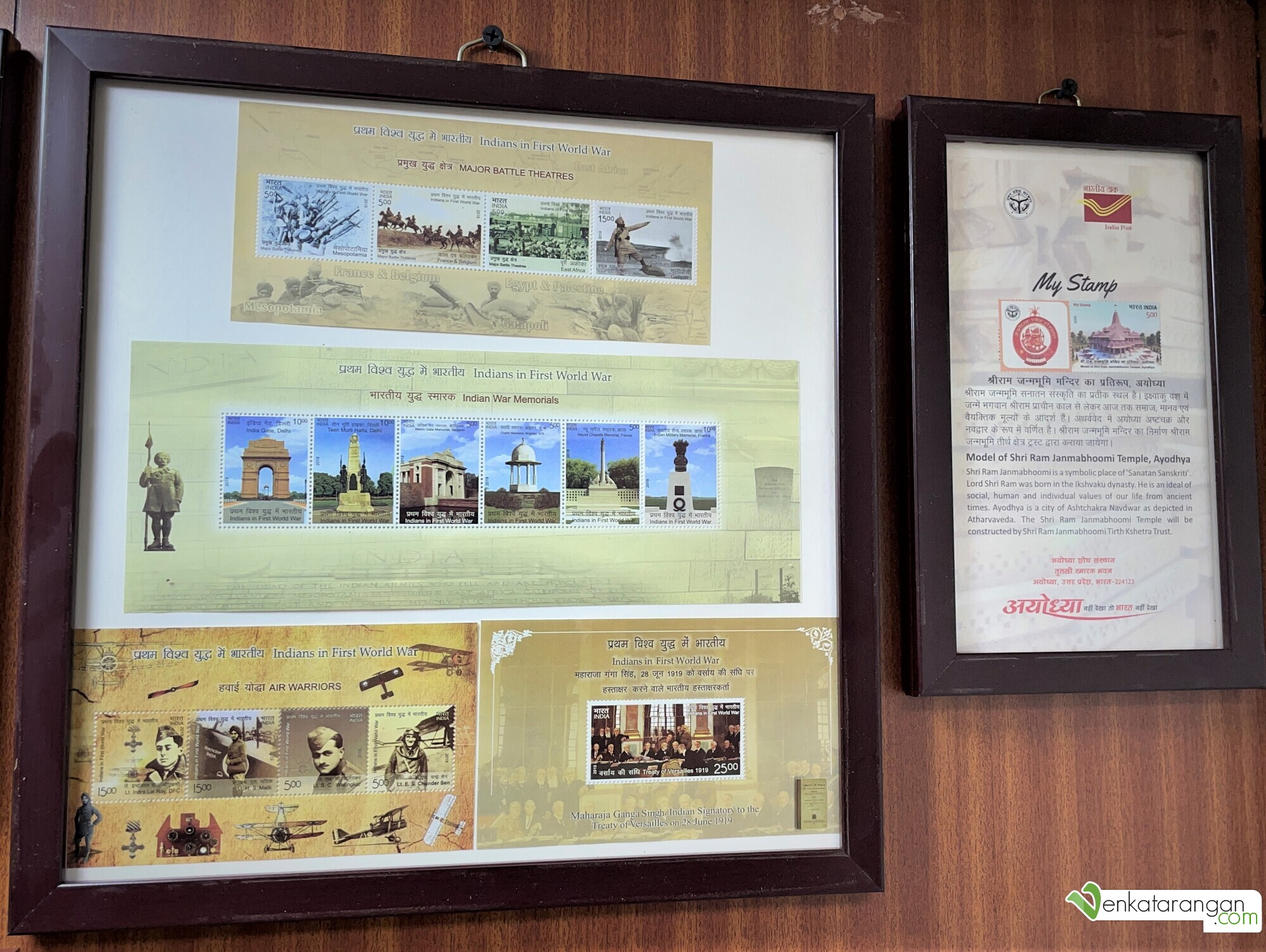 Indians in First World War by India Post, Model of Shri Ram Janmabhoomi Temple by India Post,
